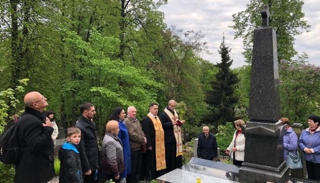 У Вільнюсі вшанували українського вченого Якова Головацького
