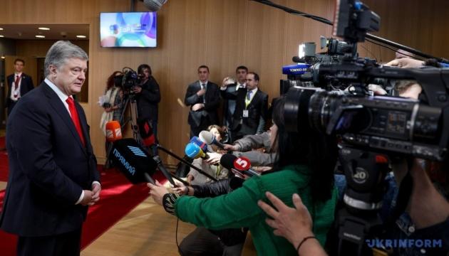 Poroshenko announces ambitious agenda of EU-Ukraine summit