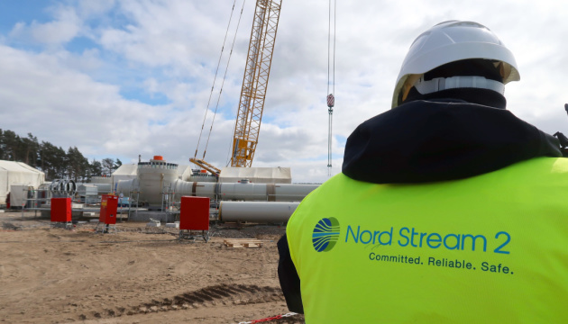 Poland fines international company $45 mln over Nord Stream 2
