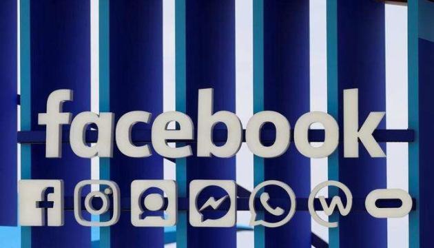 Facebook платила сотням подрядчиков за расшифровку голосовых сообщений