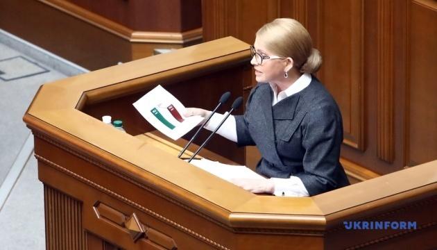 Тимошенко визначила два виклики, які стоять перед Радою