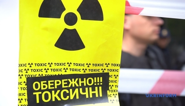 Активісти пікетують ГПУ з вимогою відставки Луценка та Авакова