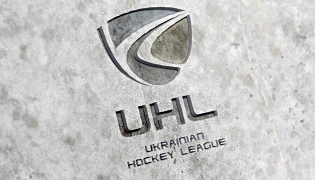 УХЛ проведе хокейні майстер-класи в Кременчуці та Кривому Розі