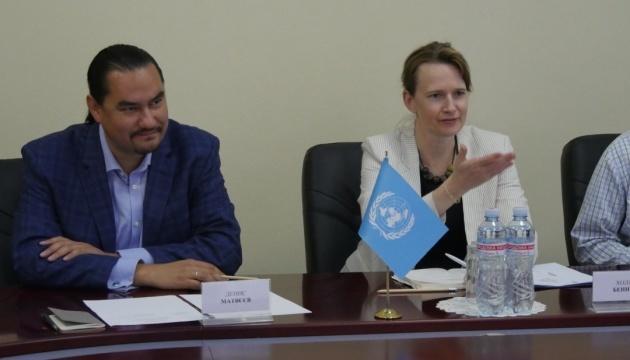 Líderes de la región de Donetsk y expertos del Banco Mundial discuten cuestiones problemáticas de la región