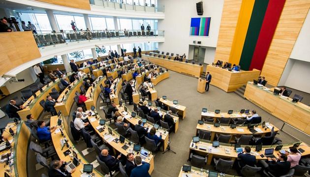 Парламентарії Литви персонально опікуватимуть білоруських політв'язнів