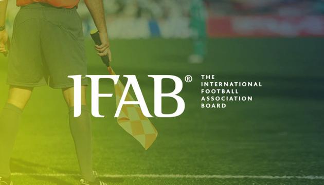 IFAB внесла зміни до Правил гри в футбол, які відбудуться вже з 1 червня