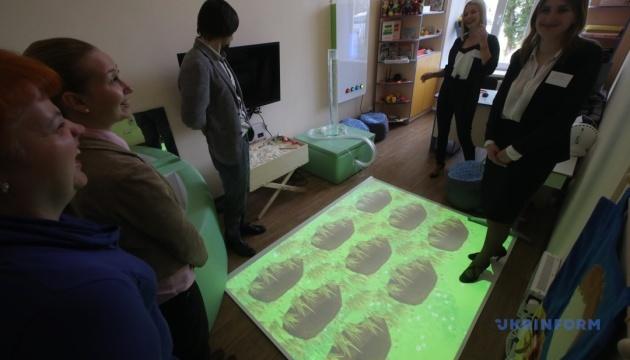 У Тетіївській тергромаді відкрили інклюзивно-ресурсний центр