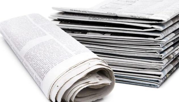 На Запоріжжі закрили газету, що виходила з 1917 року