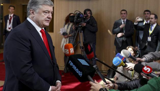 Court allows Poroshenko's lie detector test