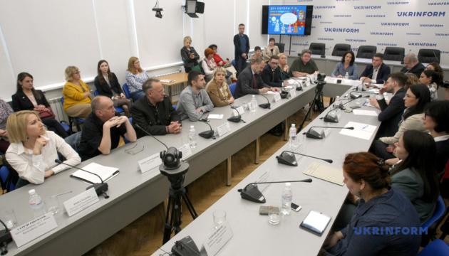 Дни Европы в Киеве: активности, мастер-классы и кинопоказы
