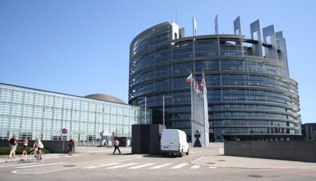 Французькі політики закликають залишити Європарламент у Страсбурзі