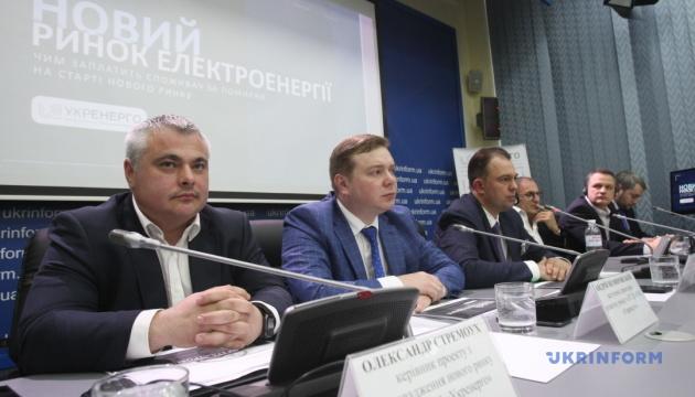 Старт нового рынка электроэнергии: права потребителей