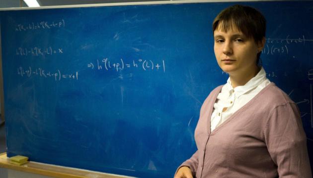 Українська вчена здійснила прорив у математиці