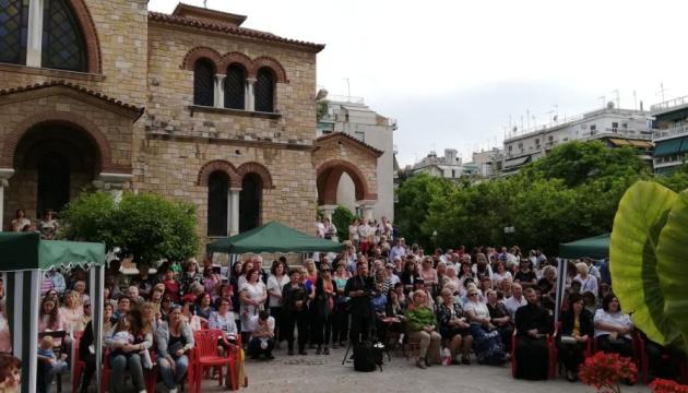 В Українській громаді Греції відсвяткували День матері