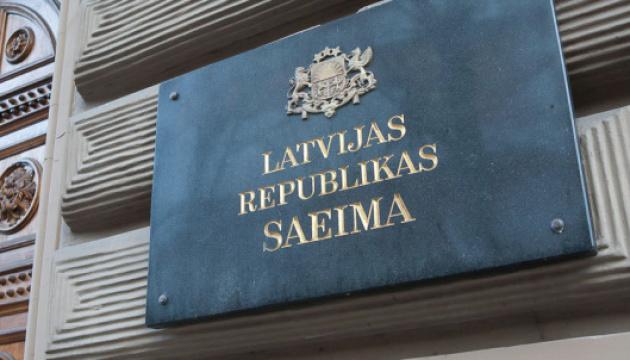 За пост президента Латвії будуть боротися три кандидати
