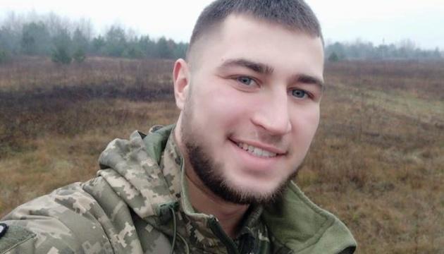 В зоні ООС загинув ще один український захисник