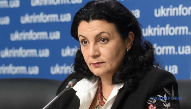Брифинг Иванны Климпуш-Цинцадзе