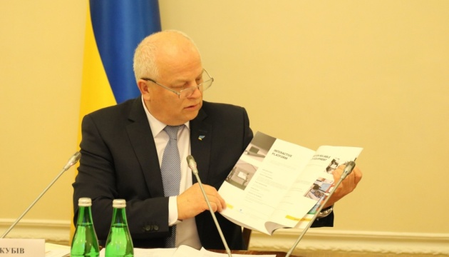 Кубів розповів, що Україна презентуватиме на Експо-2020 у Дубаї