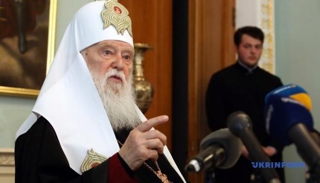 Филарет заявляет, что ему обещали руководство Церковью после получения Томоса