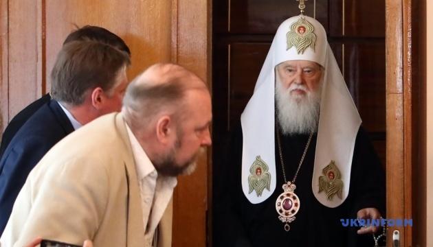 Патріарх Філарет. Як вийти із ситуації?