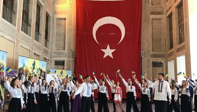 Дні України в Стамбулі продемонстрували багатогранну українську культуру