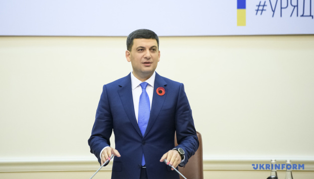 Groysman: 43% of Ukrainian exports delivered to EU
