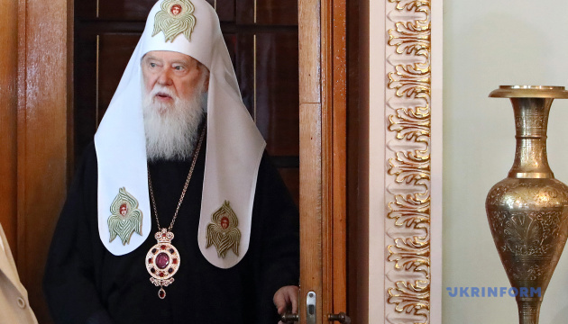 Філарет сказав, чому ПЦУ визнають не всі православні церкви