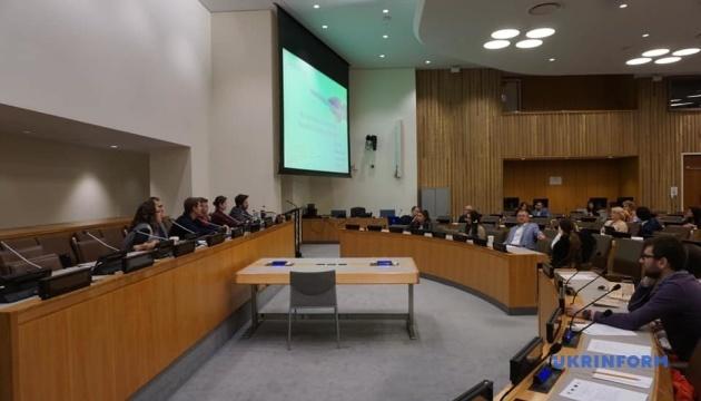 Українські стартапи презентували у штаб-квартирі ООН