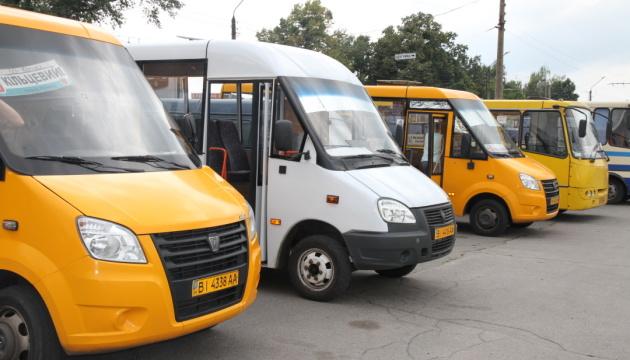 У Полтаві підняли ціни на проїзд - перевізники припиняють страйк
