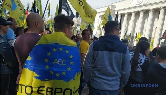 """Протести """"євробляхерів"""": в надії ще щось """"виторгувати"""" у держави"""