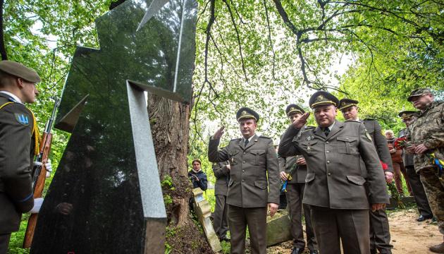 На Львівщині відкрили пам`ятник генерал-хорунжому УНР
