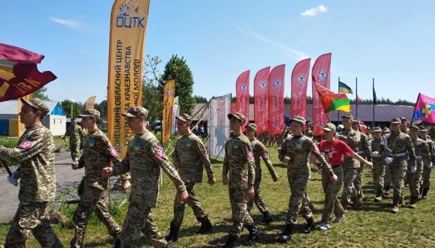На Донетчине стартовал областной этап военно-патриотической игры