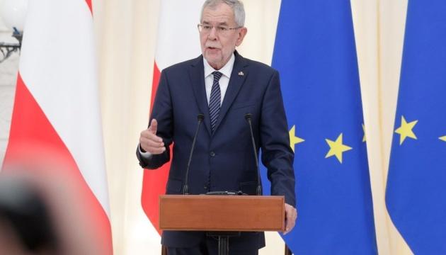 Президент Австрії пов'язав виконання