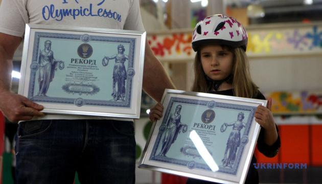 6-летняя незрячая девочка стала рекордсменом