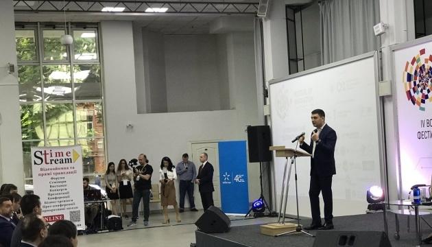 На фонд поддержки инноваций и стартапов выделили 400 миллионов — Гройсман