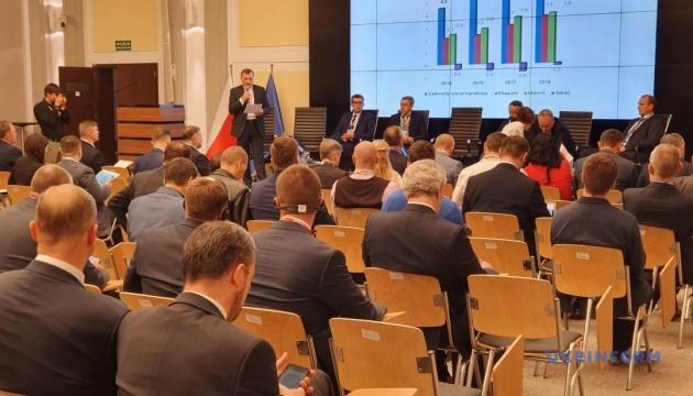 """У Варшаві стартували """"Дні українського бізнесу"""""""