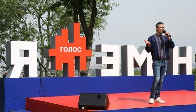 Вакарчук представив партію, з якою піде на вибори в Раду