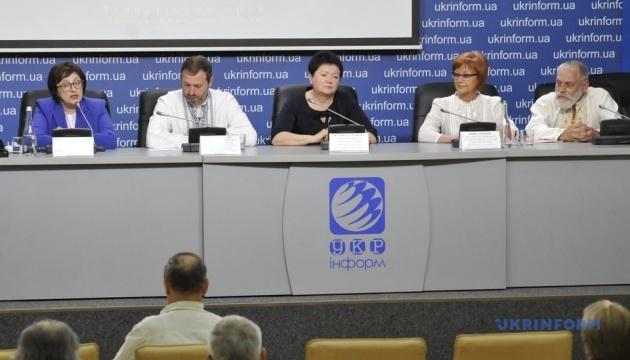 У Києві в День вишиванки стартує виставка