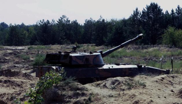 Артилерія ЗСУ проводить масштабні навчання зі стрільбами
