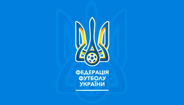 В Україні за рік побудували 544 футбольні об'єкти