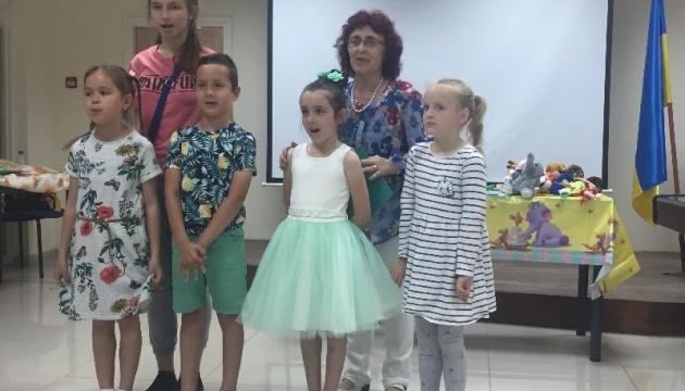 В Українському культурному центрі в Ізраїлі проходить виставка дитячих малюнків