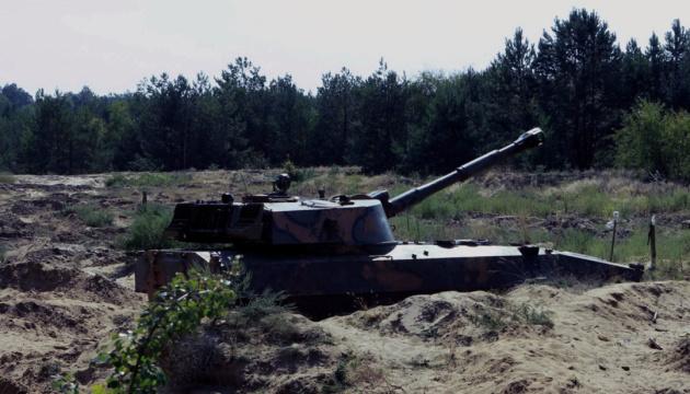 Las Fuerzas Armadas de Ucrania realizan ejercicios a gran escala con artillería (Fotos)