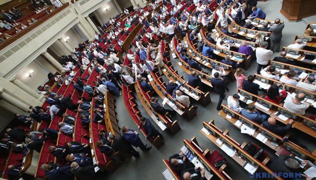 Do Rady Najwyższej ma szansę przejść przez sześć partii