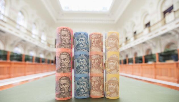 Громады Черновицкой области дополнительно получат из госбюджета почти 32 миллиона