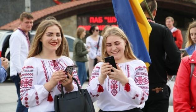 【写真】16日の各地のヴィシヴァンカの日の様子