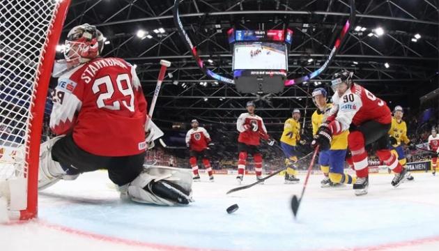 Чемпіонат світу з хокею: шведи продовжили захист титулу перемогою над австрійцями