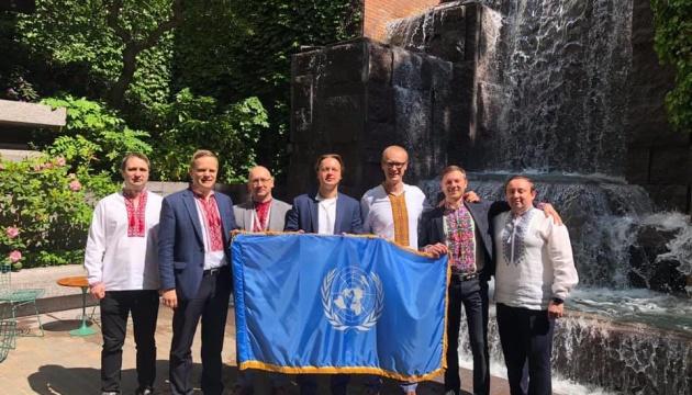 Постійне представництво України при ООН долучилося до святкування Дня вишиванки