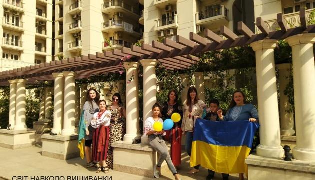 Українці в Індії запустили флешмоб