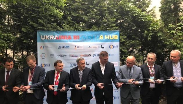 У Варшаві відкрився український бізнес-хаб