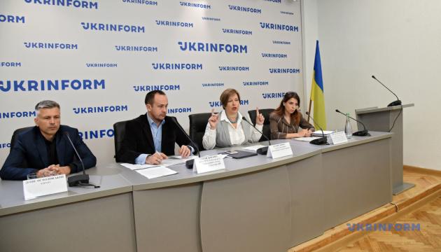 Про інспекційні відвідування Державної служби України з питань праці